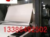 1.0黑/白发泡方8寸双面带胶PVC内页
