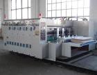 全自动水墨印刷机A码头全自动水墨印刷机A全自动水墨印刷机厂家