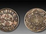 全国免费鉴定评估 钱币 陨石 字画 瓷器正规出手