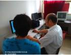 南宁海宏电脑维修维护实训班