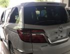 本田 艾力绅 2016款 2.4L 至尊版极品商务车 懂的不要错