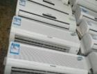 高价回收,液晶电视,空调,洗衣机,冰箱