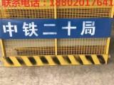 三亚基坑支护围栏图纸 白沙工地隔离栏批发 海南基坑护栏网厂家