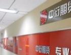 广州期权期货开户 另招居间代理