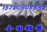 大口径3pe防腐钢管 直埋燃气防腐管道