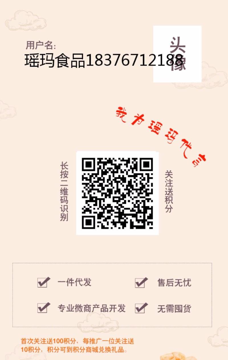 微信图片_20180202151938.jpg