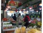 西红门 临地铁口 社区大门口 水果超市转让