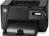 厦门打印机维修服务