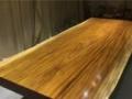 花梨整块实木办公桌会议桌书桌茶桌茶台写字台老板桌