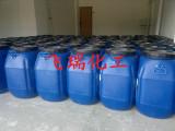 企业集采 乳白油 电发水原料 遮光剂 调色剂 调色乳白油