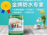 广州佳阳911非焦油聚氨酯防水涂料的适用范围