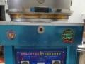 酱香饼燃气电饼铛100型商用