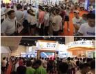 2019第十一届郑州润滑油脂及汽车养护展览会
