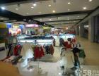 全金铺免费推荐--开发区安盛附近品牌盈利童装店转让