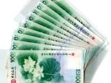 济南高价回收纪念钞 济南回收连体钞 济南回收银元