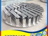 KCPIC槽盘式气液分布器天津塔内件生产厂家