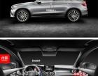 郑州奔驰GLC200加装原厂香氛 电离