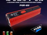 专业销售 塑料手电筒验钞手电 充电式LED多功能迷你手电 承接订