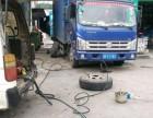 武汉24小时轿车货车拖车修车紧急救援丨热线电话丨价格超低