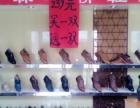 品牌皮鞋鞋柜转让