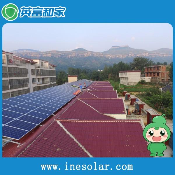 无锡英富和家太阳能发电系统加盟热线