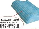 【太学科技】用于预防颈椎病的枕头 保健枕