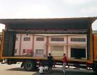 深圳东莞惠州往返7.8米9.6米厢式货车出租