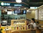 贵州贵阳 特色 饮品奶茶 茶饮加盟