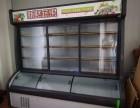三个99新的冰柜,使用不到三个月