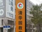 天津生态城补习新概念成绩提升较快