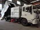 8吨清洗扫路车东风多利卡牌,珠海环卫采购厂家直销军工品质