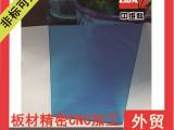 现货销售宝蓝色PC耐力板 蓝色透明耐力板