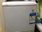 海尔冰箱BCD-133EN低价转让