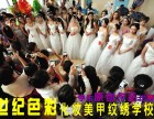 湘潭有哪些化妆学校最好