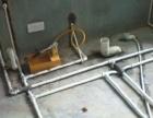太原小店区专业马桶维修安装上下水管改造维修更换软管水龙头阀门