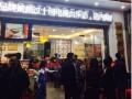 食盈碗仔翅加盟费多少钱?广州加盟需要条件!官方加盟热线