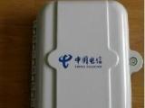 室外光纤分线箱 插片式光纤分线箱 FTT