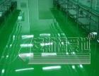 供应乙烯基酯地坪漆/广东乙烯基酯地坪价格