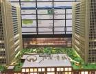 昌盛新天地 3室 2厅 141平米 出售