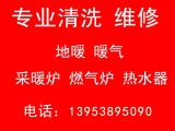 山东泰安老王府街 厨卫改装 服务特色:专业维修门窗