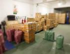 深圳市黑猫宅急便货运代理有限公司是做台湾专线的吗