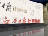 江西活动论坛策划执行展厅展会设计搭建