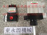 寮步冲床超负荷泵,OLP8S-H-R高压泵