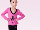 儿童舞蹈服装练功服女童芭蕾舞裙女幼儿春夏长袖女童考级舞蹈服