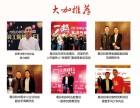河南鹰眼大数据和郑州鹰眼智客招商加盟