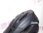 山地车头盔 AM半盔 加长保护头后部 越野骑行更安全