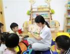 重庆渝北爱琴海有幼儿托管机构吗 爱梦森宝宝早教托育中心