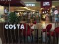 costa咖啡可以加盟吗 costa加盟费及加盟条件