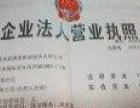 涟水县满意家政服务有限公司