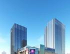 中山保利国际广场,超甲级高端写字楼超低价出租